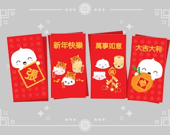 Personalised Chinese New Year red envelopes - set of 8