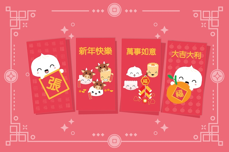 Personalised Chinese New Year red envelopes  set of 8 Mixed pack - 2021