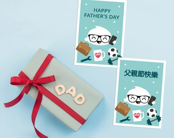 Greeting cards - Father's day - Lil Dimsum