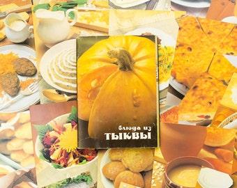 Vintage recipe cards Pumpkin recipes Food photography Vintage cook book Soviet recipes