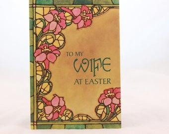 Vintage-Drawing Board/Easter Card/Wife. Dianne Deckert