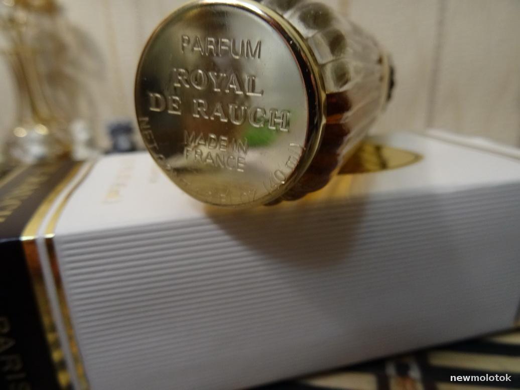 Royal de Rauch de Rauch 45ml. Parfum Vintage Rare
