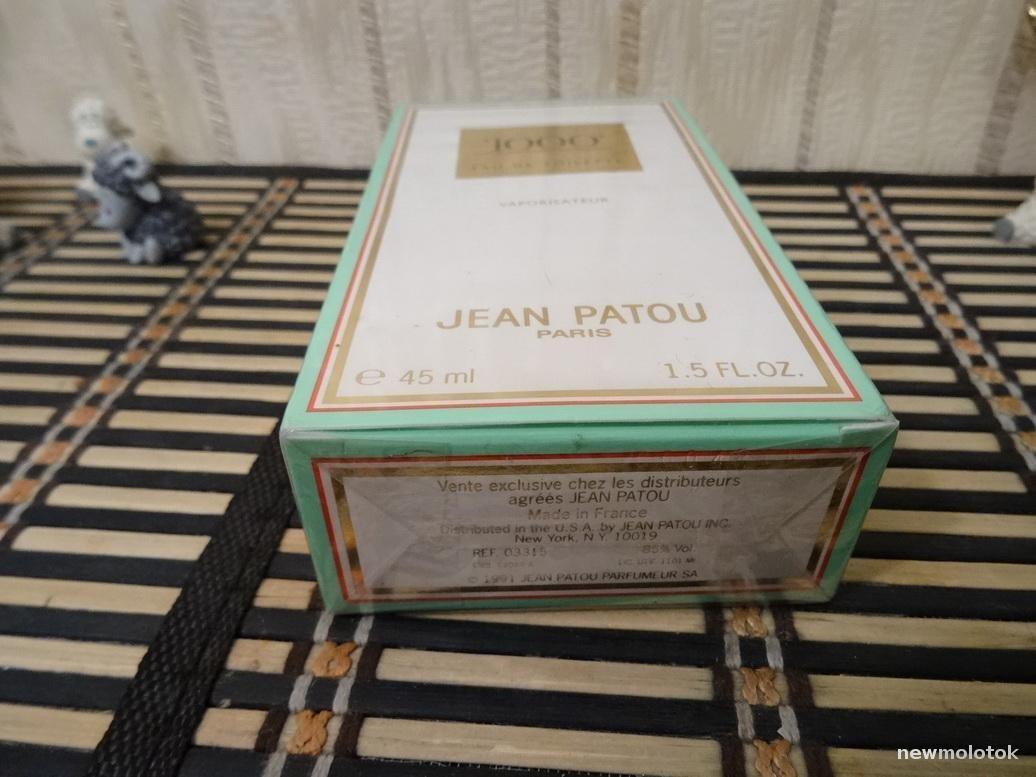1000 Jean Patou 45ml. EDT Vintage Scellé