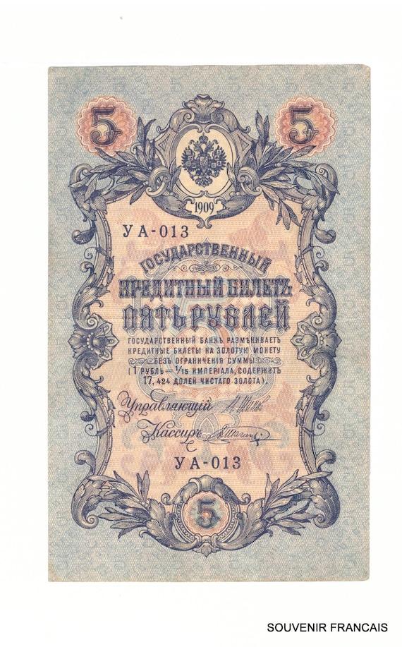 RUSSIE  RUSSIA  2  roubles  1998 etat