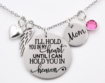 Hold You In My Arms Etsy
