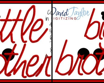 Big and Little Brother Embroidery Design 4x4 5x7 6x10 7x10 8x10 in 9 formats-Applique Instant Download-DTDigitizing