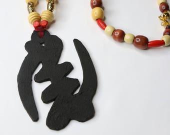 Leather Gye Nyame Adinkra Necklace