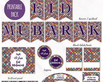 Amazing Islamic Party Eid Al-Fitr Decorations - il_340x270  Photograph_677810 .jpg