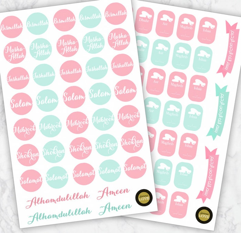 Islamic Planner Stickers | Islamic Stationary | Prayer Times Stickers,  Arabic Stationary, Muslim Planner | 2 sheets included | Janna Love