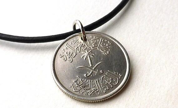 Münze Saudi Arabischen Münze Halskette Palme Baum Etsy