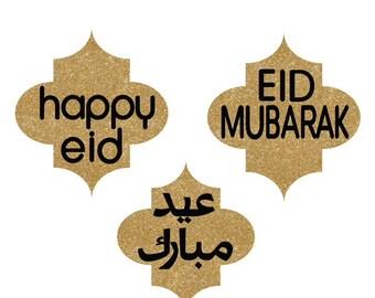 Glitter Ramadan & Eid Decoration Medallions (Danglers) ONLY