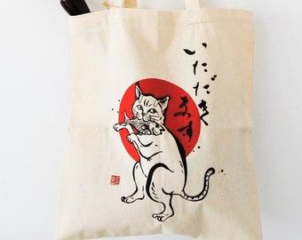 Eco bag, cat painting , japanese design by Mitsuru Nagata
