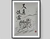 Dog, original painting,  Kanji, japanese calligraphy, Shodo and Sumie,  Nagataya Kyoto