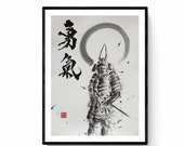 Japanese Martial arts original hand made ink painting , Samurai painting sumi-e and Calligraphy by Mitsuru Nagata -Kyoto