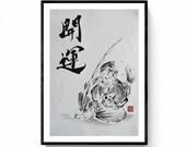 Ebisu, Japanese Fortune God, original hand made ink painting , painting sumi-e and Calligraphy by Mitsuru Nagata -Kyoto