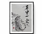 Japanese original hand made ink painting, Tiger painting sumi-e and Calligraphy by Mitsuru Nagata -Kyoto