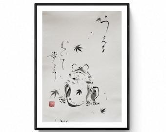 Sumie original painting frog,  Kanji, Caligrafía Japonesa, Shodo and Sumie Original,  Nagataya Kyoto