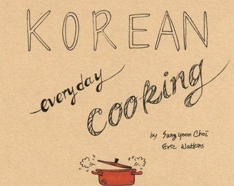 Korean | American — Everyday Cooking©