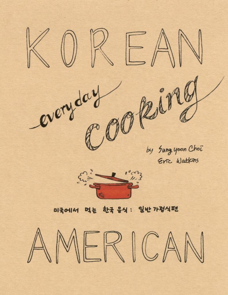 Korean  American  Everyday Cooking© image 0