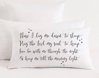 Bedtime Prayer pillow, Nursery bible verse, Now I lay me down to sleep, Baptism Gift, Throw Pillow, Neutral Nursery Art