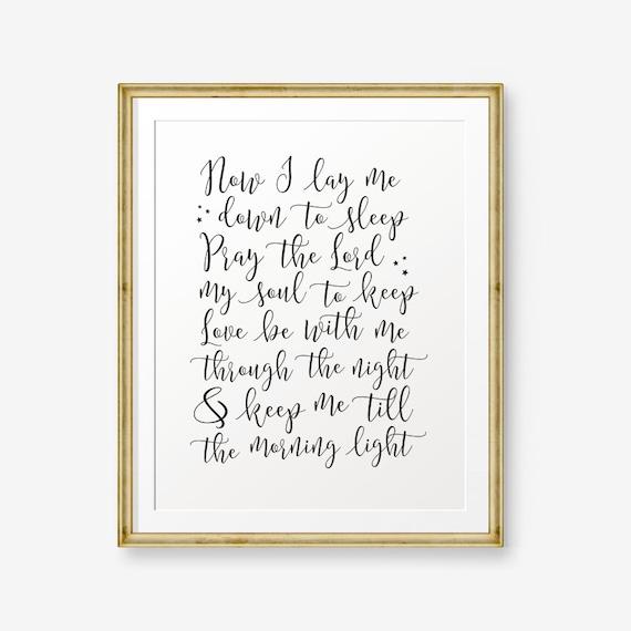 Bedtime Prayer Wall Art Nursery Bible Verse Now I Lay Me Etsy
