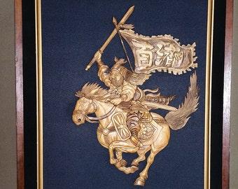Vintage Hand Carved Framed Wood Picture of Japanese Samurai Warrior on Horseback