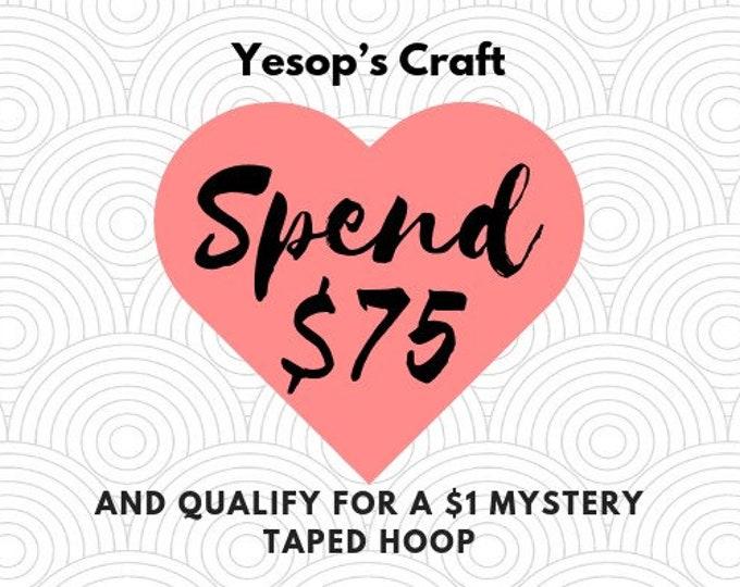 1 Dollar Mystery Taped Hula Hoop (Read Description)