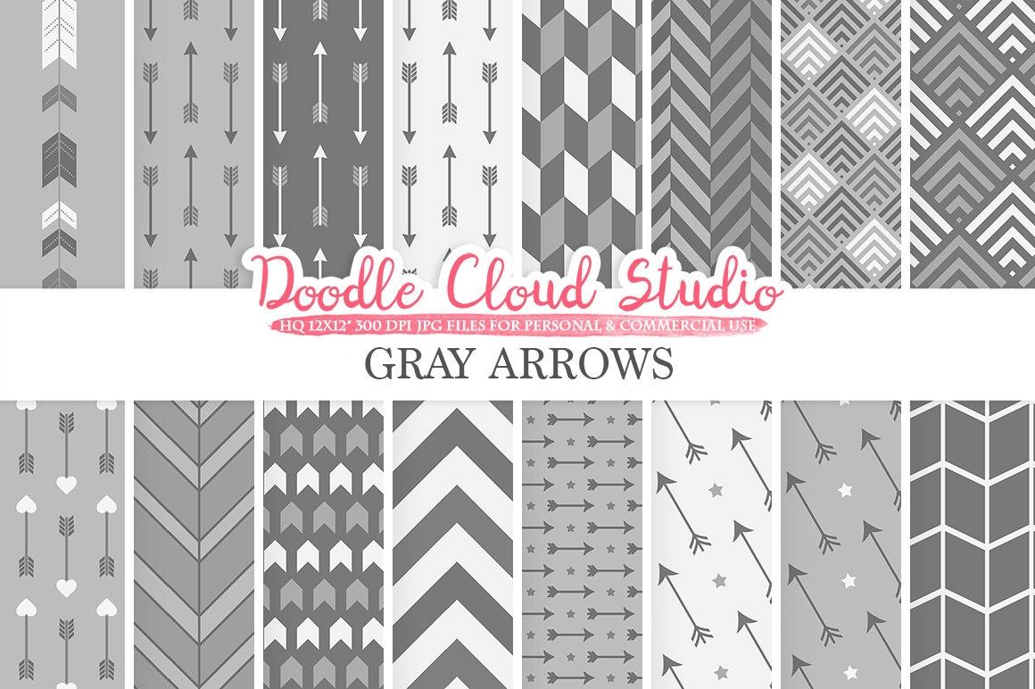 Papel digital gris flechas flecha gris patrones tribal tiro | Etsy