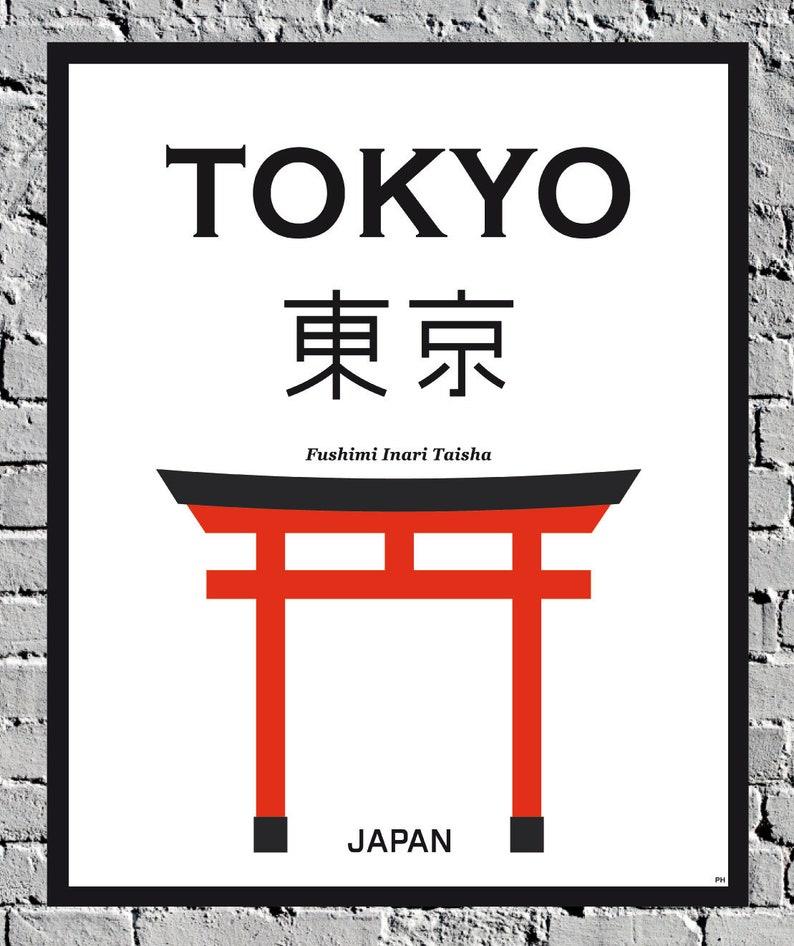 Tokyo Japan travel art print vintage poster decoration image 0