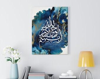 Islamic Canvas Etsy