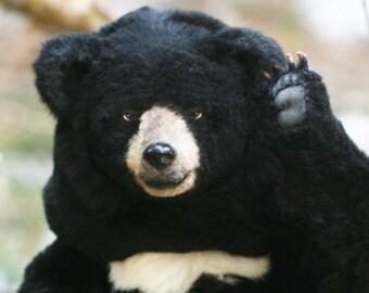 Teddy Bear Baloo