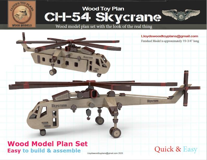 CH-54 Skycrane image 0