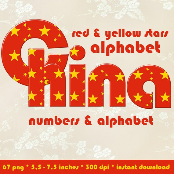 f87ff41c741 Red with yellow stars alphabet clipart China flag font