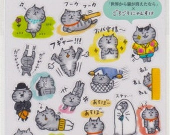 Cat Stickers - Japanese Stickers - Mind Wave Stickers - Reference A5466T5782-83