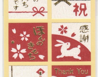 Japanese Congratulatory and Thank You Stickers - Washi Paper Stickers - Reference A3598
