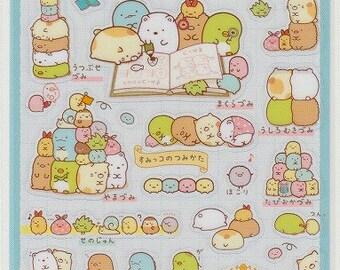 Sumikko Gurashi Planner Schedule Stickers - Reference A3354