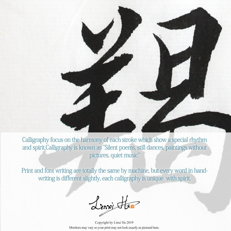 a9f4ae53d Capricorn Calligraphy-Handwritten Calligraphy-Chinese   Etsy