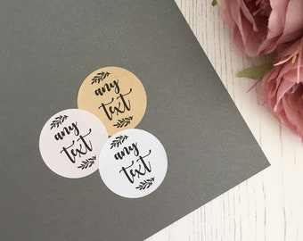 CUSTOM STICKERS - Any Text Stickers, Business Name Stickers, Wedding Favour Stickers, Kraft Stickers, Dusty Pink Stickers, Your Text Here