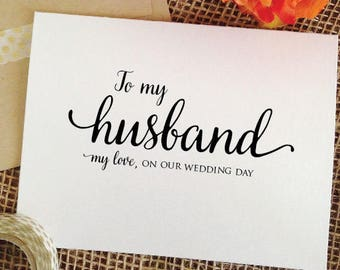 To my husband on our wedding card for husband wedding card husband gift wedding gift for husband wedding gift to groom husband card