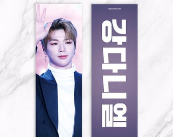 WannaOne Jihoon Fan Slogan Wanna One Kpop Towel Korean Park Ji | Etsy