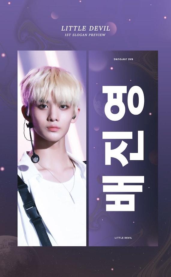 WannaOne Jinyoung Fan Slogan Wanna One Kpop Towel Korean Bae Jin Young  Poster