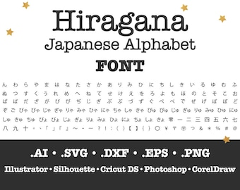 Download HIRAGANA PACK // Japanese Alphabet Font // .svg .ai .eps ...
