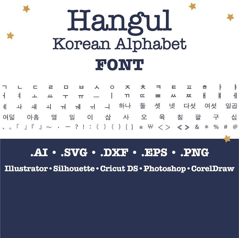 Hangul Fonts Copy And Paste