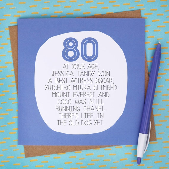 80th Birthday Card At Your Age Funny