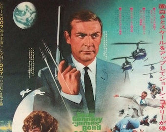 007 JAMES BOND. Movie Poster. Diamonds are Forever. Film Poster. Vintage Movie Poster. Sean Connery. Japanese Movie Poster. Vintage Poster.