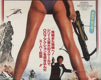 007 JAMES BOND. Original Movie Poster. For Your Eyes Only. Film Poster. Vintage Movie Poster. Rare. Japanese Movie Poster. Vintage Poster.