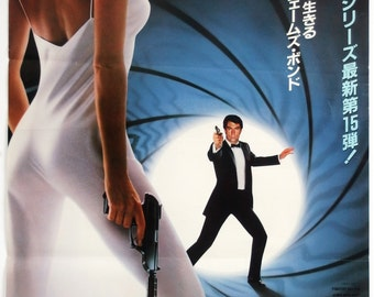 "007 ""The Living Daylights"" (James Bond). Vintage Movie Poster. Film Poster. Spy. Thriller. Adventure. Action. Japanese Movie Poster."