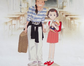 Only Yesterday. Japanese Movie Poster. Hayao Miyazaki. Japanese Anime. Vintage Movie Poster. Manga. Animation. Film Poster. First release.