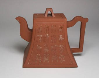 Antique 19th century Chinese Yixing teapot