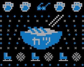 KATSUDON Christmas Sweater